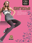 Qingyi Hosiery Package