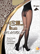 Totall Hosiery Package