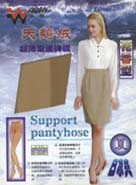 Wagin Hosiery Package