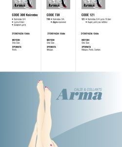 Arma - Collection 2013 2014