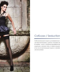 Innamore - Collection 2011 2012