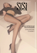 Sisi-Classic-Collection-1