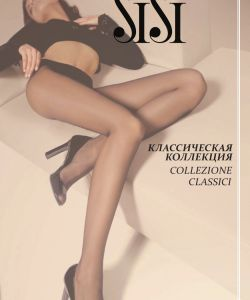 Sisi - Classic Collection