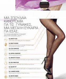 Golden Lady - GR Print Ad 2015