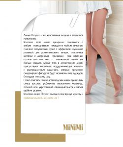 Minimi - Collection 2015