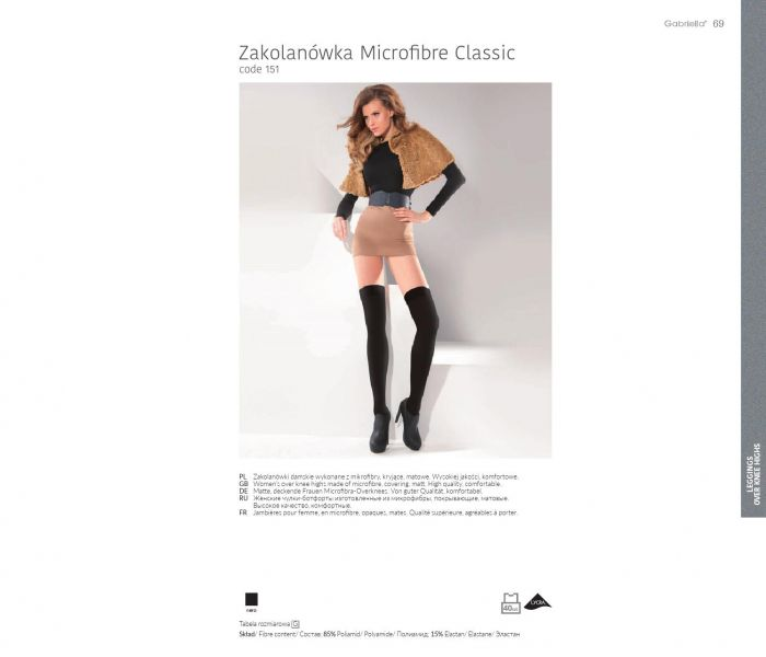 Gabriella Gabriella-classic-collection-71  Classic Collection | Pantyhose Library