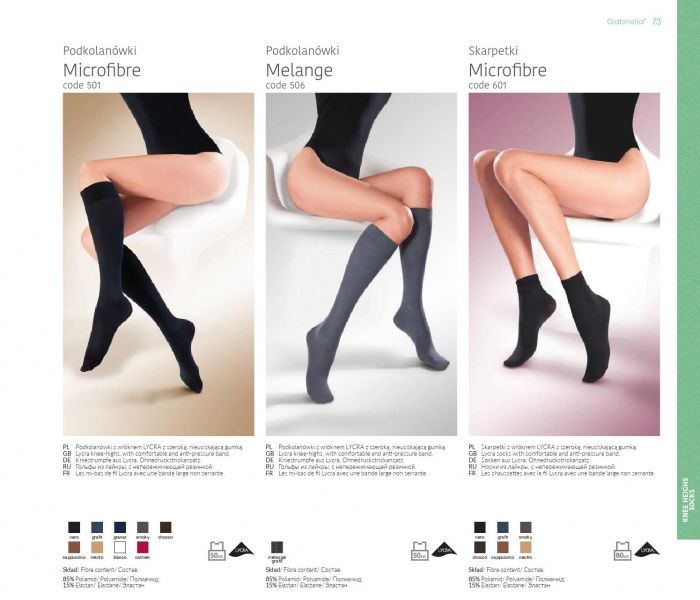 Gabriella Gabriella-classic-collection-75  Classic Collection | Pantyhose Library