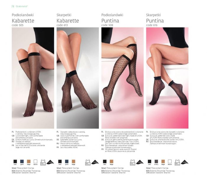 Gabriella Gabriella-classic-collection-76  Classic Collection | Pantyhose Library