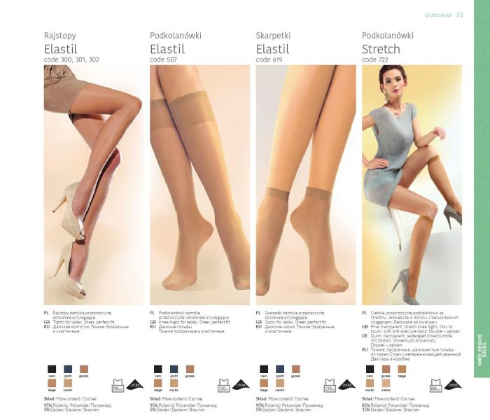 Gabriella Gabriella-classic-collection-77  Classic Collection | Pantyhose Library