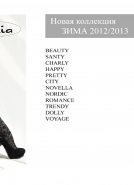 Giulia-Winter-Collection-2