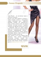 Minimi-Collection-2013-9