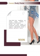 Minimi-Collection-2013-27
