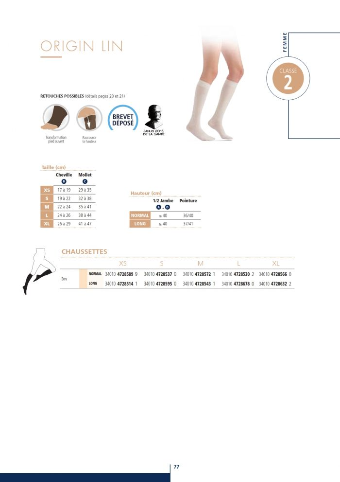 Sigvaris Sigvaris-products-catalog-79  Products Catalog | Pantyhose Library