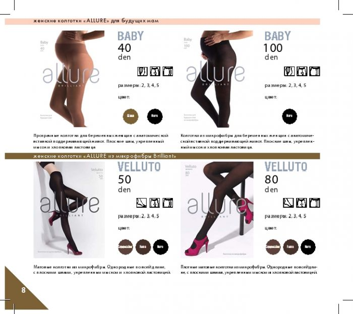 Allure Allure-catalog-2016-8  Catalog 2016 | Pantyhose Library
