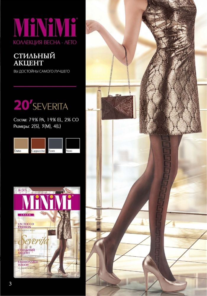 Minimi Minimi-fashion-catalog-4  Fashion Catalog | Pantyhose Library