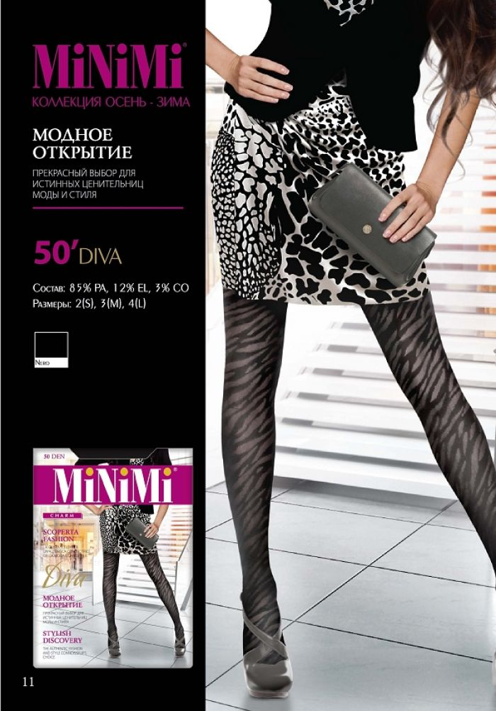 Minimi Minimi-fashion-catalog-12  Fashion Catalog | Pantyhose Library
