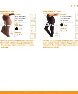 Allure-Tights-Catalog-15