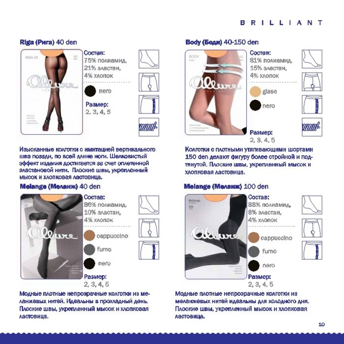 Allure Allure-tights-catalog-11  Tights Catalog | Pantyhose Library