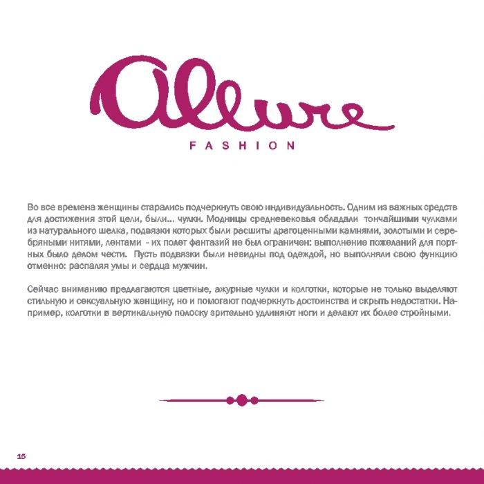 Allure Allure-tights-catalog-16  Tights Catalog | Pantyhose Library