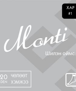 Hosiery Catalogue Monti