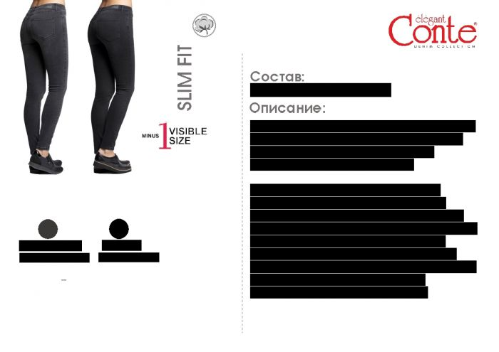 Conte Conte-denim-collection-2017-4  Denim Collection 2017 | Pantyhose Library