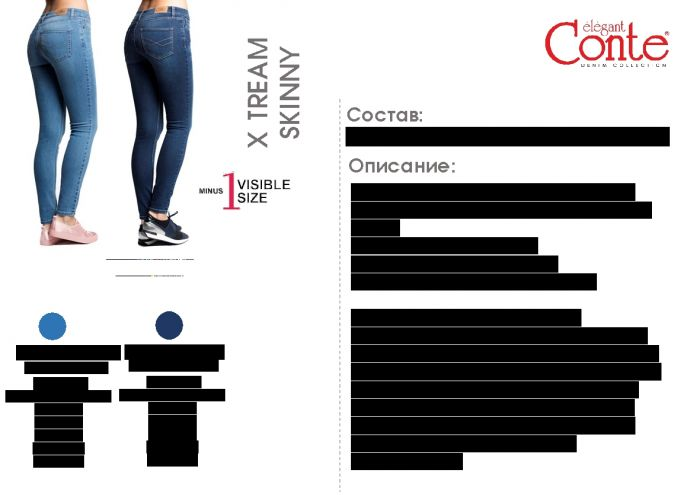 Conte Conte-denim-collection-2017-6  Denim Collection 2017 | Pantyhose Library