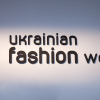 Legs - 37th-ukranian-fashion-week
