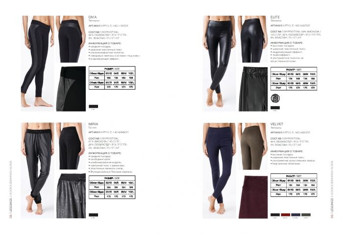 Conte Conte-leggings-catalog-2019-20  Leggings Catalog 2019 | Pantyhose Library