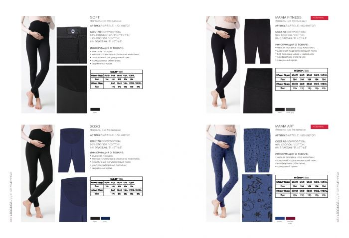 Conte Conte-leggings-catalog-2019-23  Leggings Catalog 2019 | Pantyhose Library